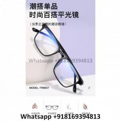 Black Rectangle Blue Light Blocker Glasses
